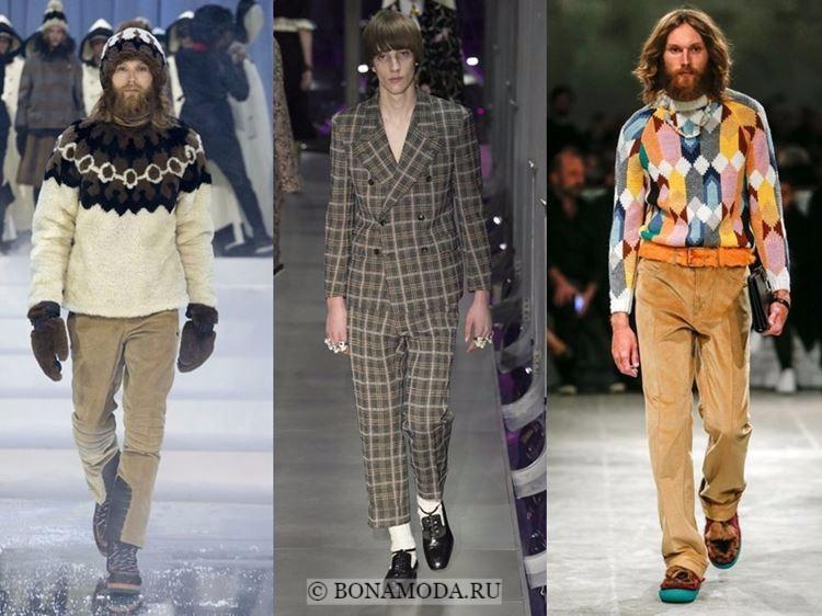 Мужская мода осень-зима 2017-2018: свитера, костюм и брюки в стиле 70-х