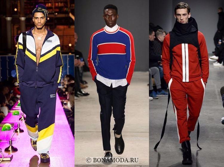 Мужская мода осень-зима 2017-2018: спортивные комплекты колор блок