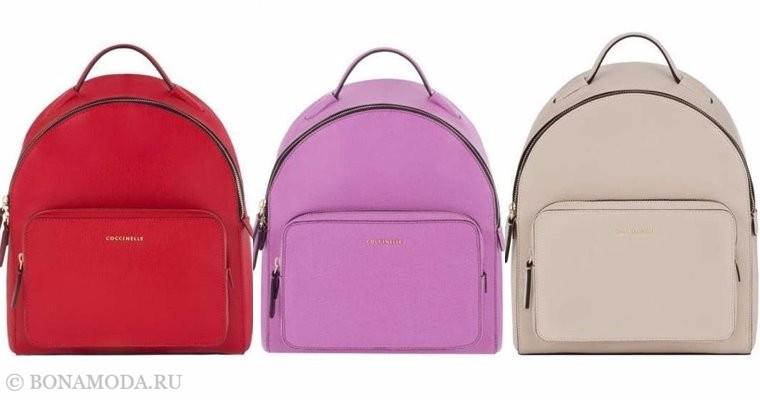 Сумки Coccinelle осень-зима 2017-2018: красный, розовый и серый кожаный рюкзак