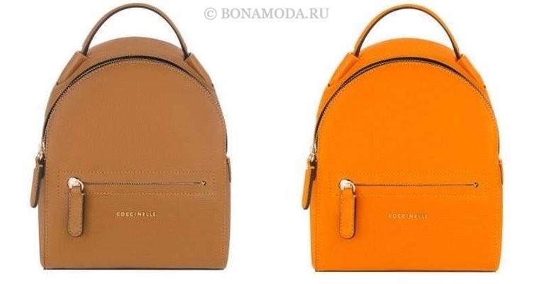 Сумки Coccinelle осень-зима 2017-2018: бежевый и оранжевый кожаный рюкзак