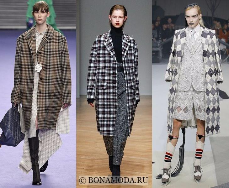 Тина Кароль в роскошном платье от украинского дизайнера очаровала исполнением колядки картинки