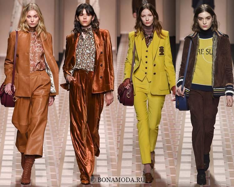 Женские брючные костюмы осень-зима 2017-2018: Trussardi - коричневые и желтые