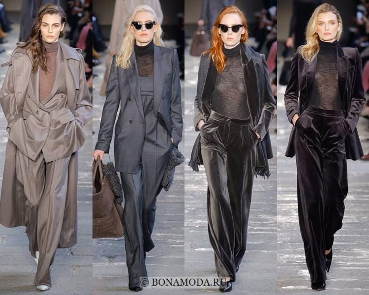 Женские брючные костюмы осень-зима 2017-2018: Max Mara - базовые серые и коричневые