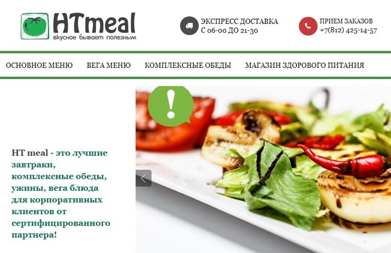 Доставка еды в Санкт-Петербурге: «HT meal» - комплексные обеды, веганское меню
