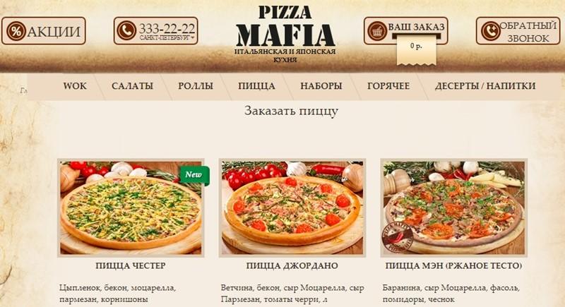 Доставка пиццы в Санкт-Петербурге: «Pizza Mafia» - итальянская и японская кухня