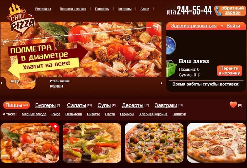 Доставка пиццы в Санкт-Петербурге: «Chili Pizza» - бургеры, салаты, супы, десерты