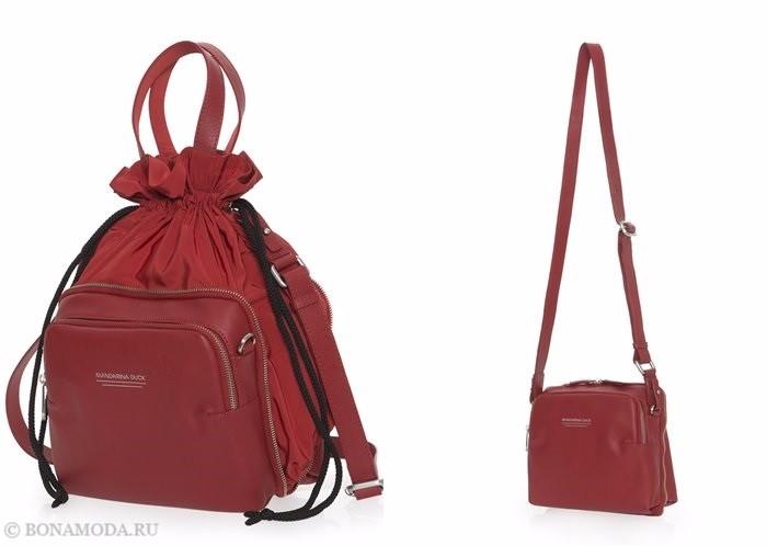 Коллекция сумок Mandarina Duck осень-зима 2017-2018: красные кожаные на молнии