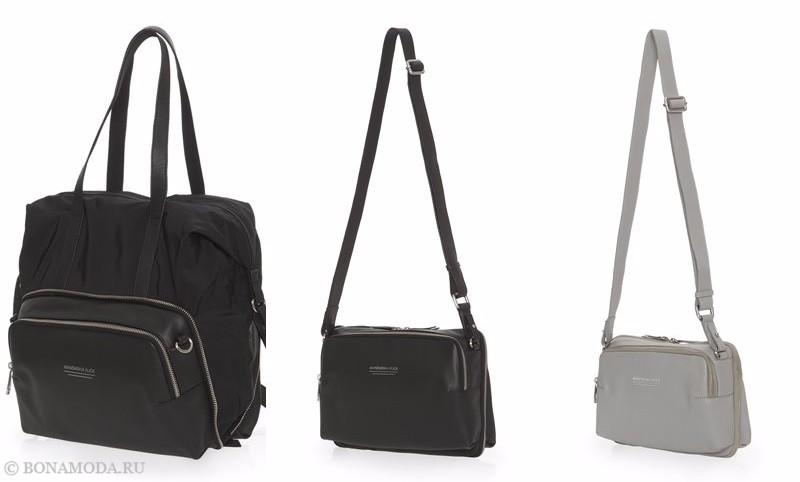 Коллекция сумок Mandarina Duck осень-зима 2017-2018: черные и серые на длинном ремне