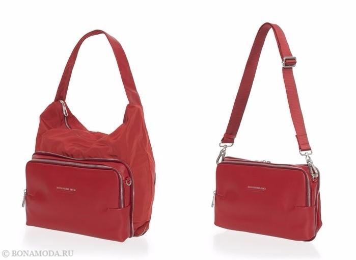 Коллекция сумок Mandarina Duck осень-зима 2017-2018: красные кожаные через плечо