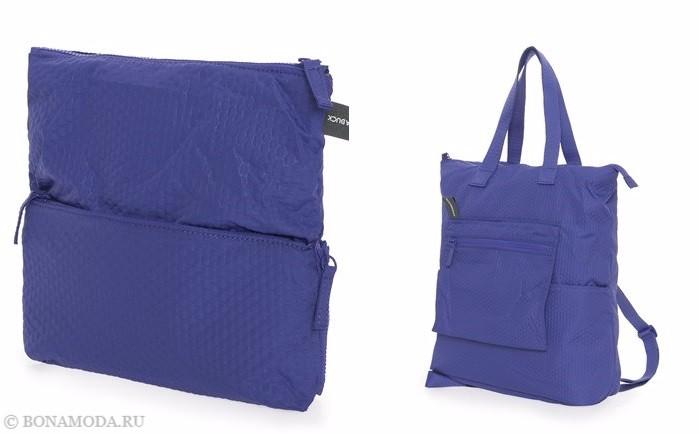 Коллекция сумок Mandarina Duck осень-зима 2017-2018: синие текстильные дорожные