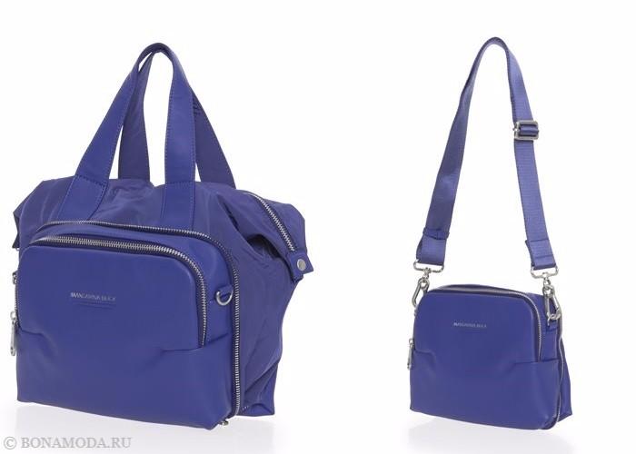 Коллекция сумок Mandarina Duck осень-зима 2017-2018: синие кожаные через плечо
