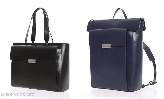 Коллекция сумок Mandarina Duck осень-зима 2017-2018: черная и синяя с карманами