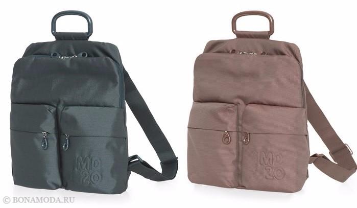 Коллекция сумок Mandarina Duck осень-зима 2017-2018: рюкзаки с карманами