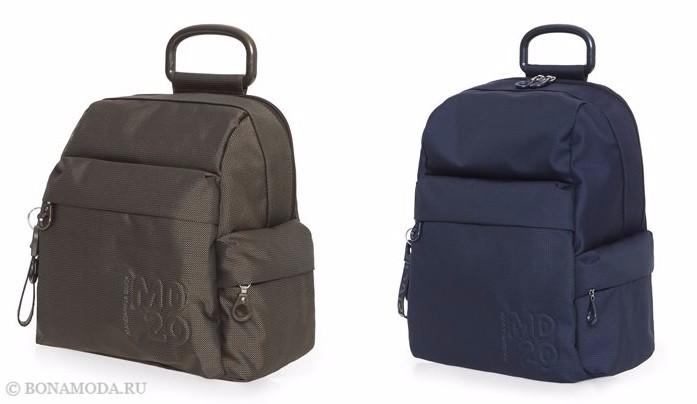 Коллекция сумок Mandarina Duck осень-зима 2017-2018: синий и хаки рюкзаки