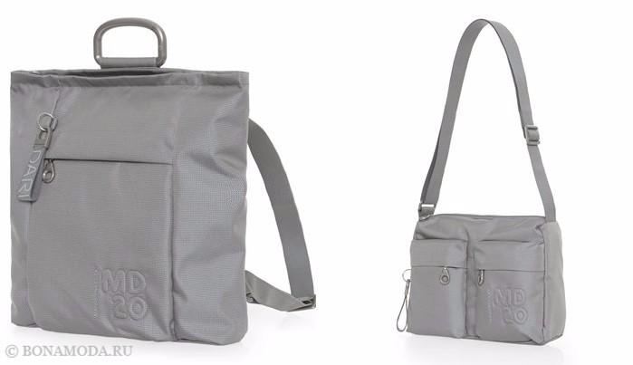 Коллекция сумок Mandarina Duck осень-зима 2017-2018: серые текстильные