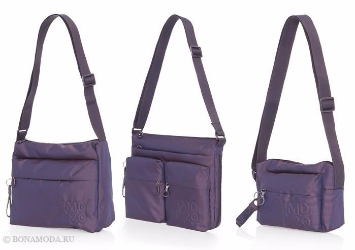 Коллекция сумок Mandarina Duck осень-зима 2017-2018: фиолетовые через плечо