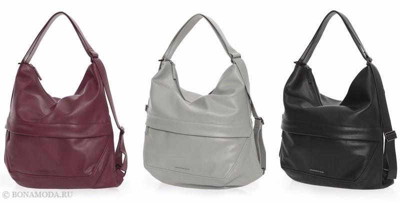 Коллекция сумок Mandarina Duck осень-зима 2017-2018: кожаные элегантные хобо