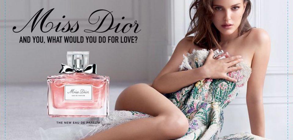Натали Портман в рекламной кампании Miss Dior Eau de Parfum 2017