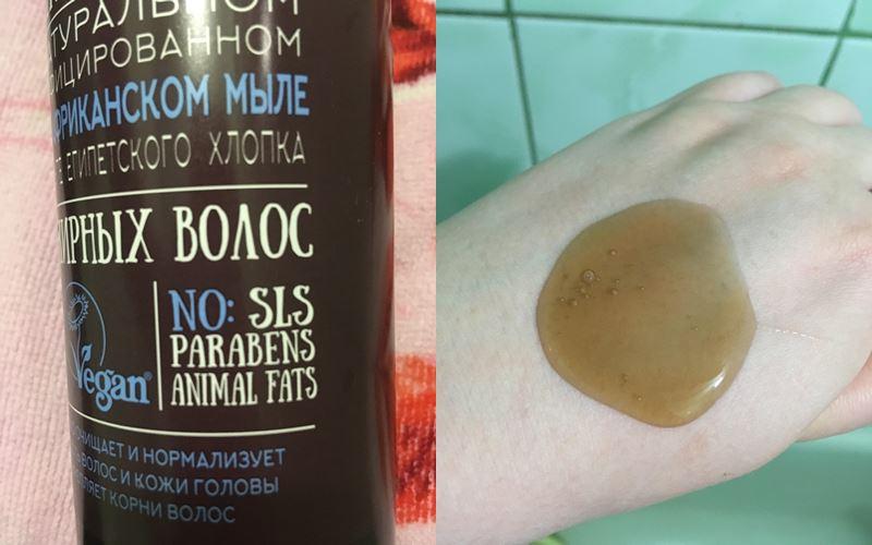 Отзыв: шампунь для жирных волос Planeta Organica Savon Noir  без парабенов и силиконов