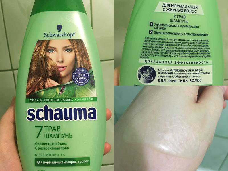 Отзыв: шампунь для жирных волос Shauma «7 трав»