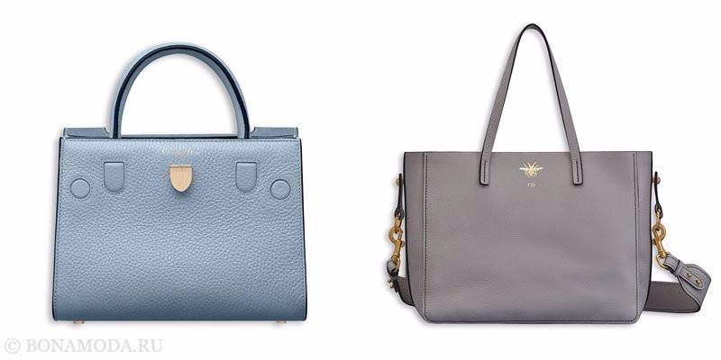 Сумки Christian Dior осень-зима 2017-2018: голубая и серая гладкая кожаная тоут