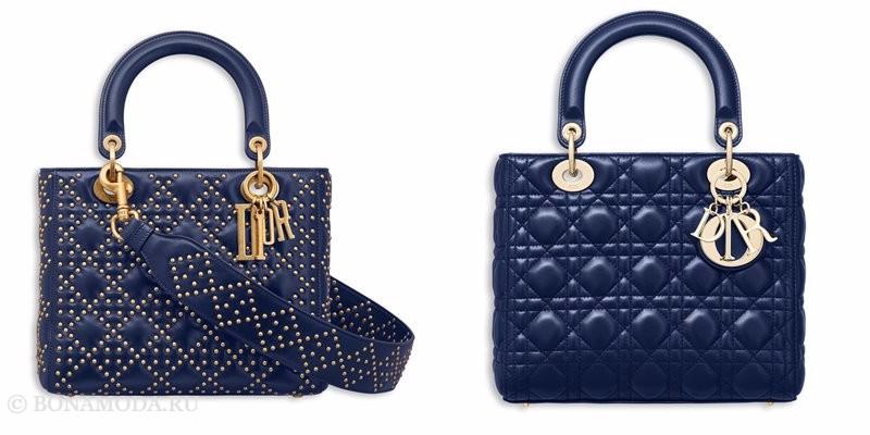 Сумки Christian Dior осень-зима 2017-2018: синие стеганые