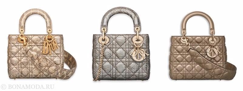 Сумки Christian Dior осень-зима 2017-2018: маленькие золотистые стеганые