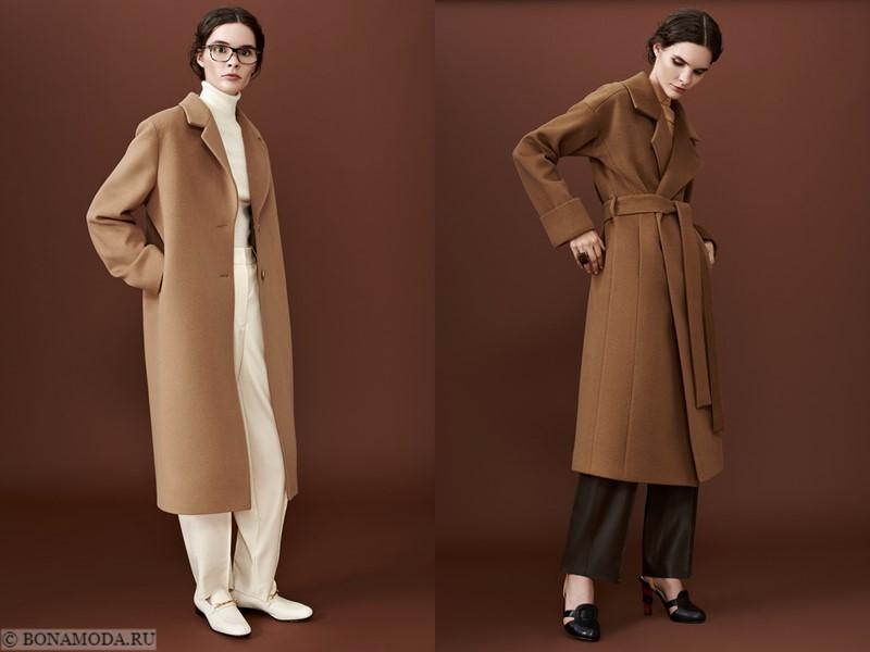 Лукбук коллекции osome2some осень-зима 2017-2018 - бежевые пальто оверсайз