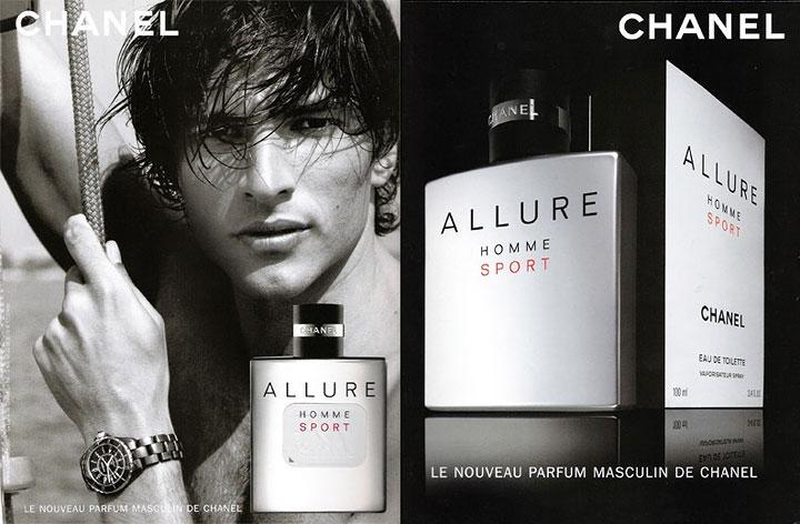 Мужские ароматы Chanel Allure Homme - парфюмерия для него