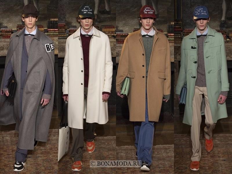 Мужские пальто осень-зима 2017-2018 - Valentino - однотонные и однобортные - кейп, классика, даффлкот