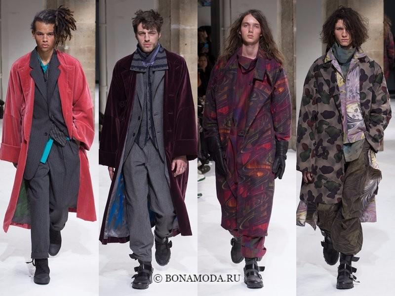 Мужские пальто осень-зима 2017-2018 - Yohji Yamamoto - бархатные и с принтами