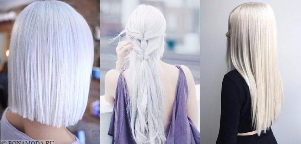Белые платиновые волосы: причёска снежной королевы