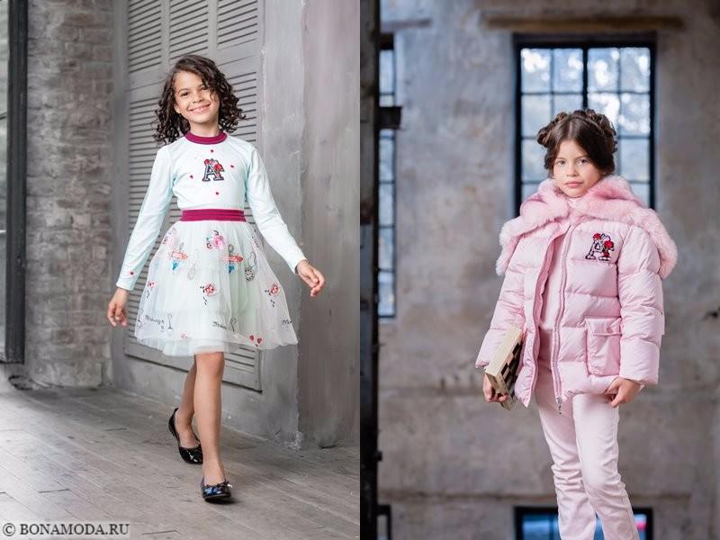 Детская коллекция Choupette осень-зима 2017-2018 - тюлевая юбка и розовый костюм с пуховиком