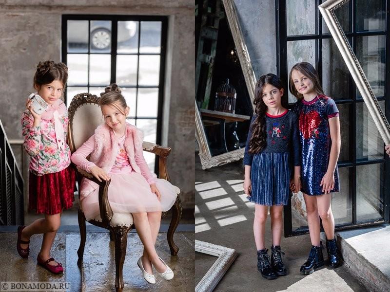 Детская коллекция Choupette осень-зима 2017-2018 - цветочные блузки, плиссированные юбки, пайетки