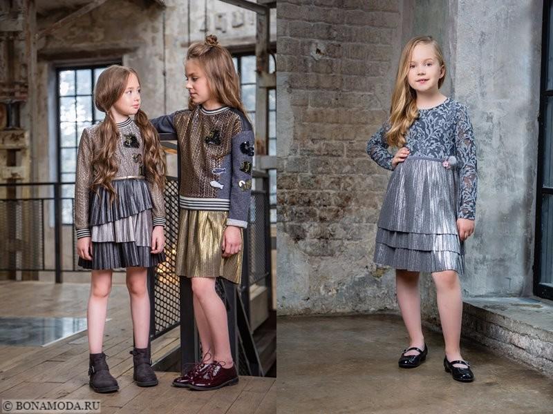 Детская коллекция Choupette осень-зима 2017-2018 - блестящие плиссированные золотые и серебряные юбки