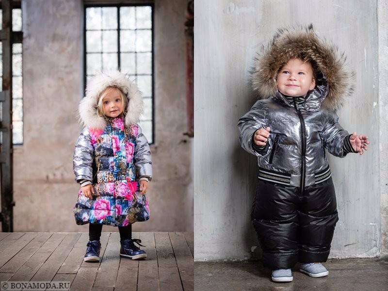Детская коллекция Choupette осень-зима 2017-2018 - пуховики для малышей