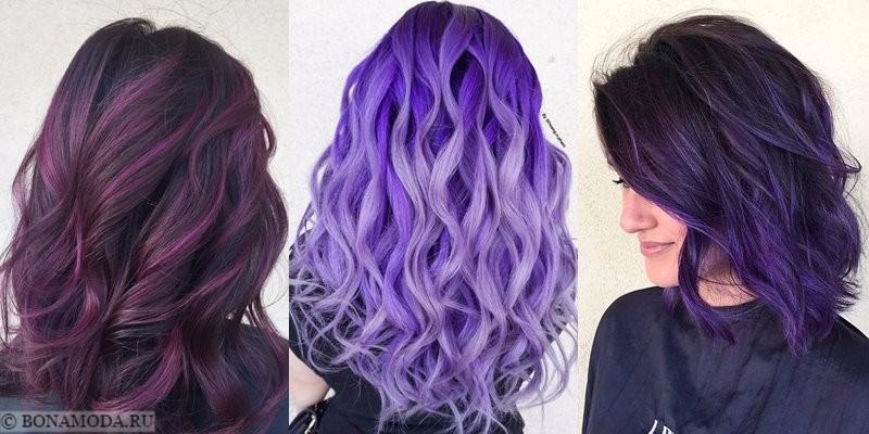 Фиолетовые волосы -