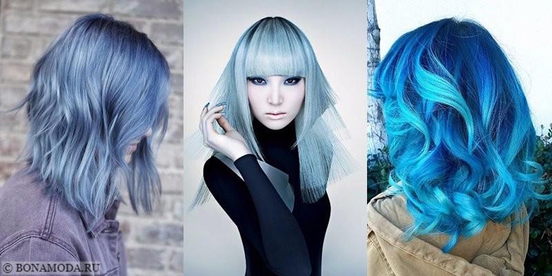 Голубые волосы - фото девушек