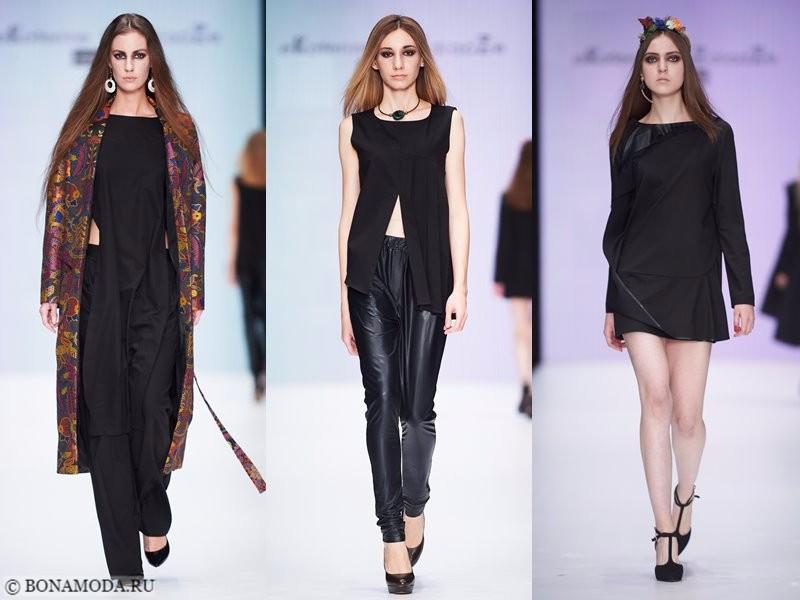 Коллекция Ekaterine Buzaladze весна-лето 2018 - чёрный комбинезон, кожаные брюки и короткое платье