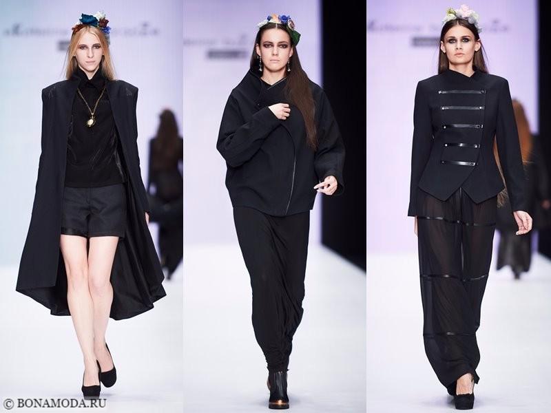 Коллекция Ekaterine Buzaladze весна-лето 2018 - чёрный тотал лук