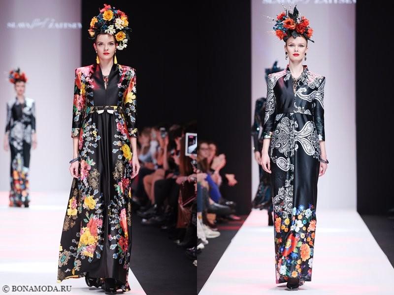 Коллекция Slava Zaitsev весна-лето 2018 - длинные пальто с цветочным принтом
