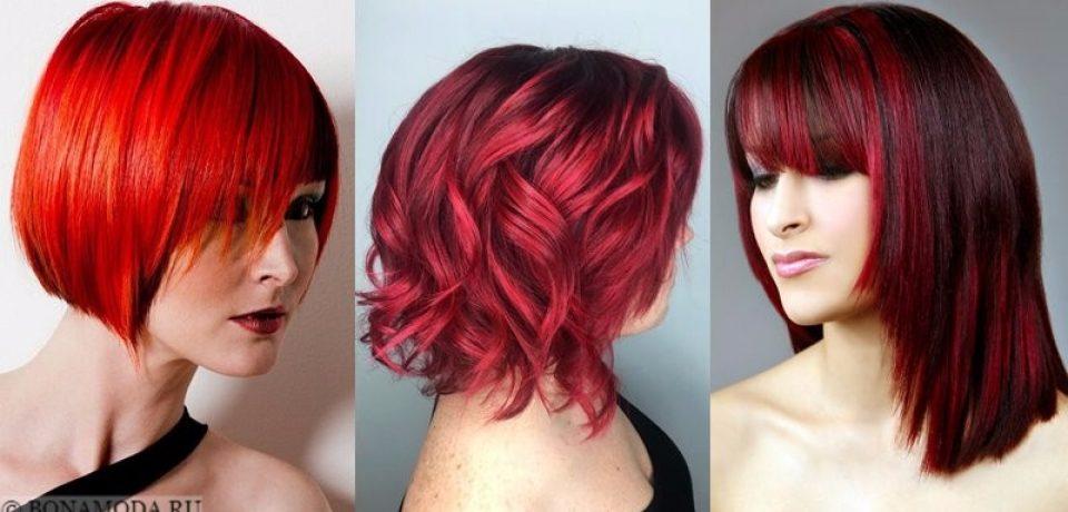 Красные волосы: причёски с огненным темпераментом