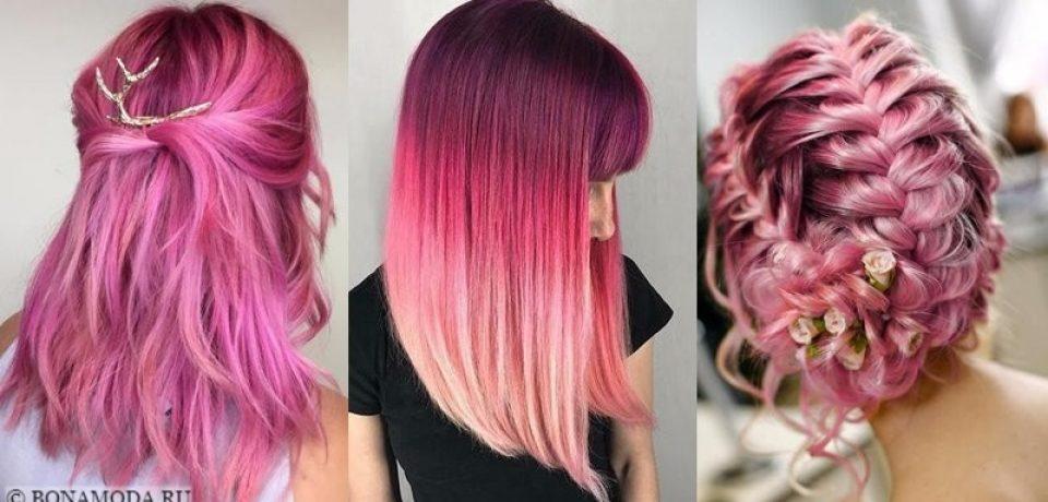Розовые волосы: квинтэссенция романтики