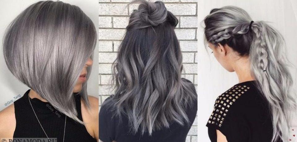 Серые волосы: сияние серебра