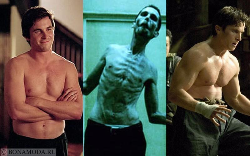 Истории похудения звёзд – фото до и после - Кристиан Бэйл - набор и сброс веса