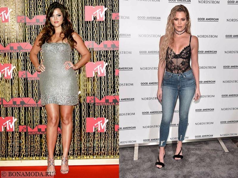 Истории похудения звёзд – фото до и после - Хлои Кардашьян - похудела на 20 кг