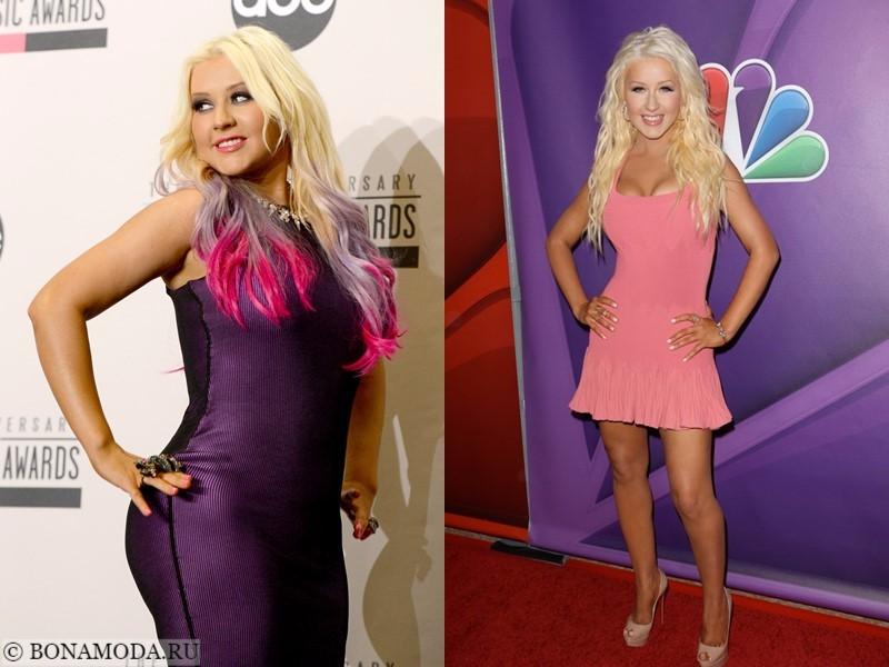 Истории похудения звёзд – фото до и после - Кристина Агилера - похудела на 30 кг