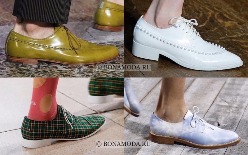 Модная женская обувь весна-лето 2018 - удобные плоские ботинки с острым мыском