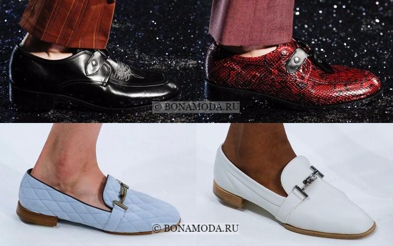 Модная женская обувь весна-лето 2018 - плоские лоферы