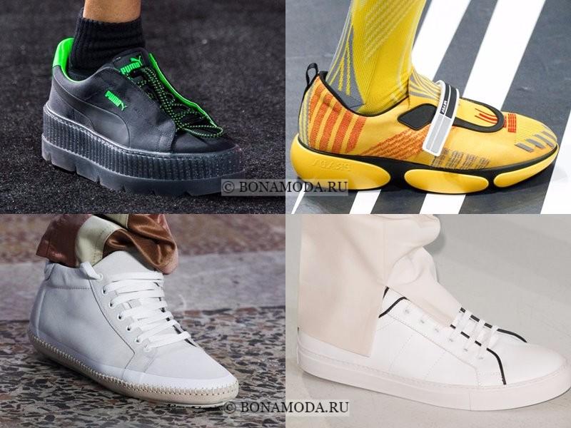 Модная женская обувь весна-лето 2018 - плоские кроссовки и кеды
